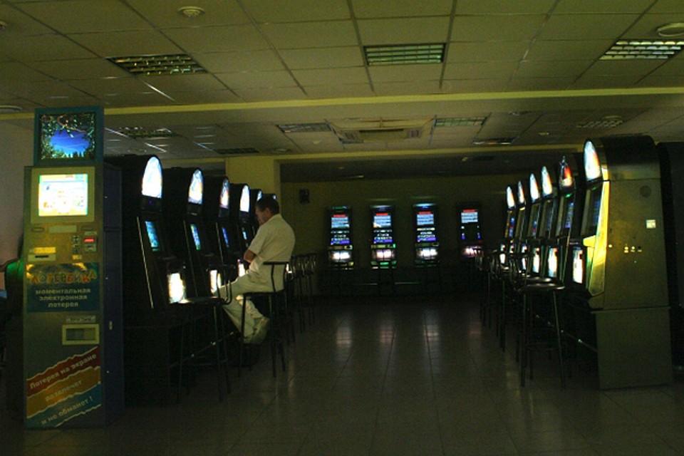 Сеть казино в краснодаре казино флеш роял-отзывы