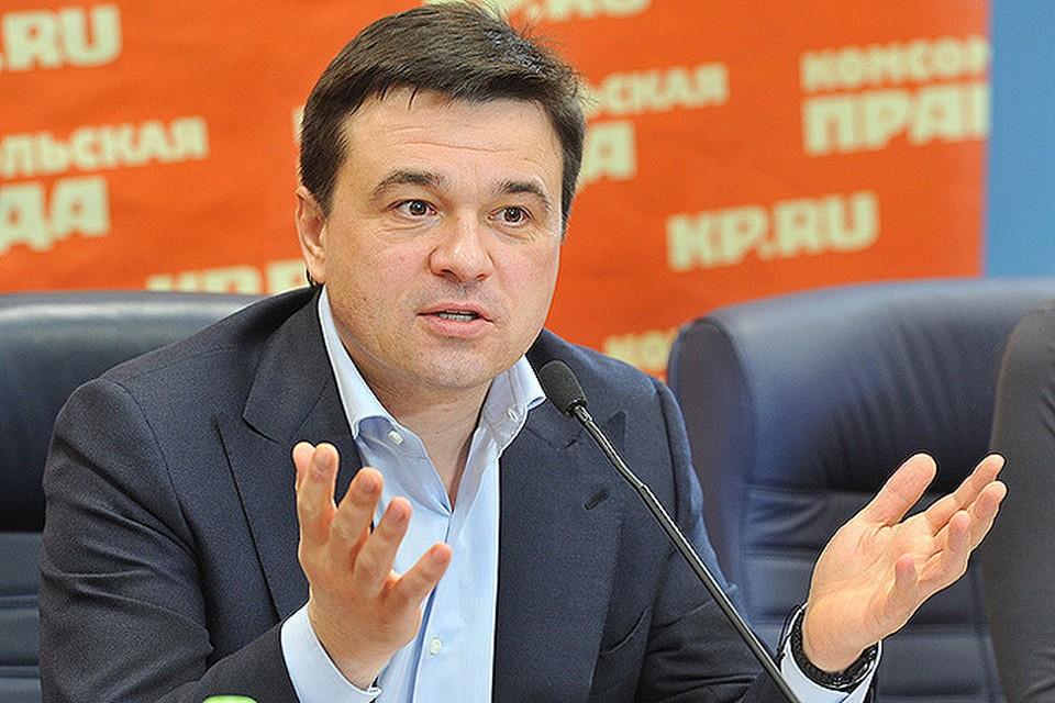 Временно исполняющий обязанности главы Подмосковья Андрей Воробьев