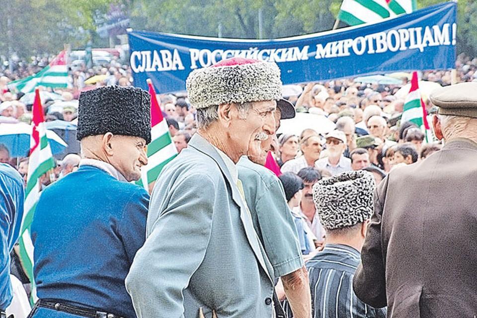 Независимость очень дорога абхазам (на фото - празднование годовщины признания страны Россией). Теперь юному государству остается научиться быть ответственным за нее.