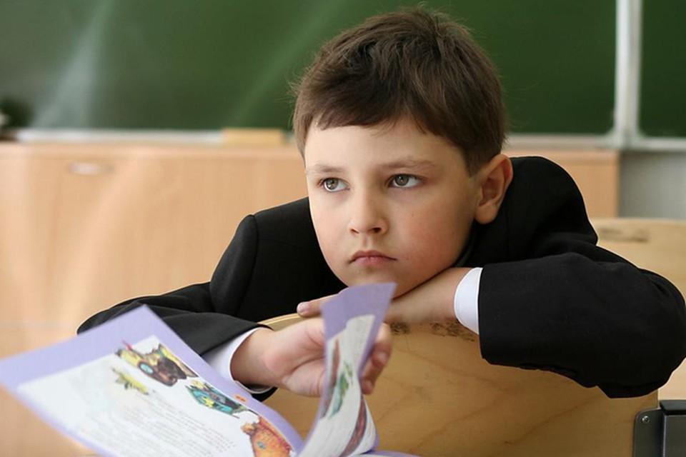 Как сделать так, чтобы первый класс стал для ребенка праздником?