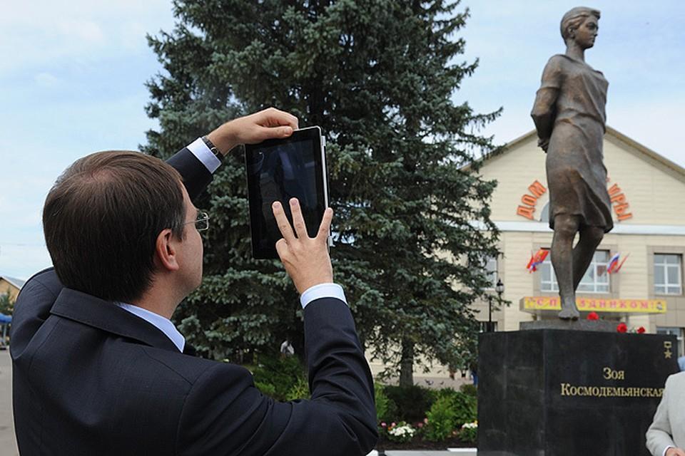 В Рузе торжественно открыли памятник Зое Космодемьянской