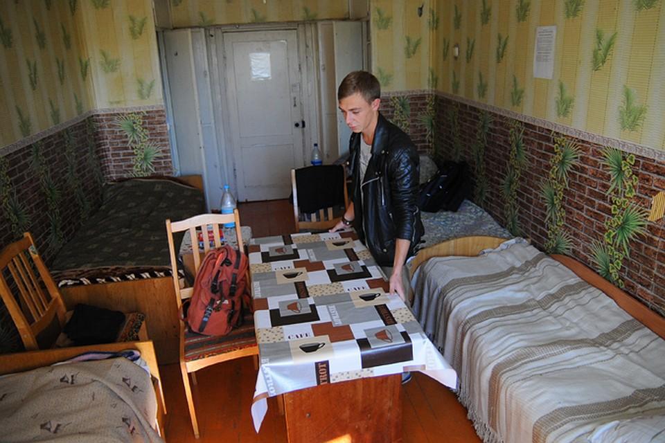 Муж жена студент общежитие