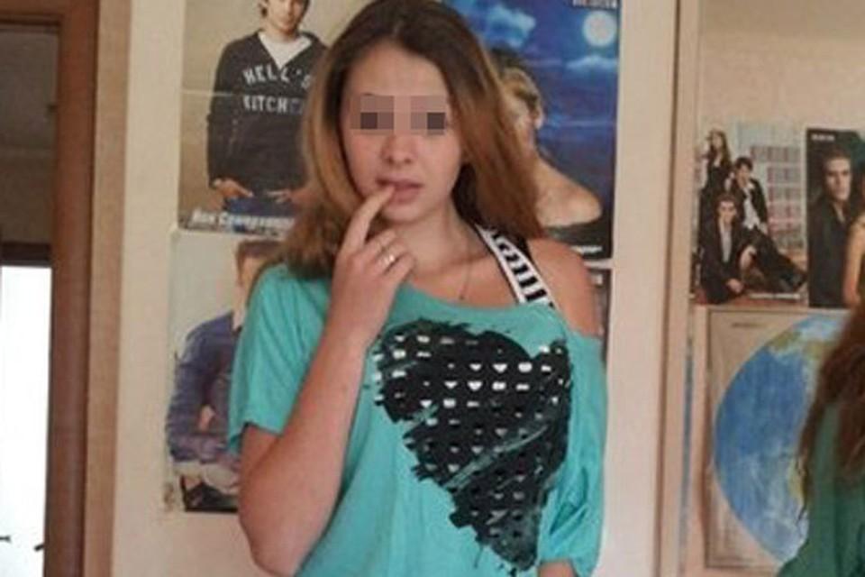 17-летняя Светлана С. через некоторое время исчезла