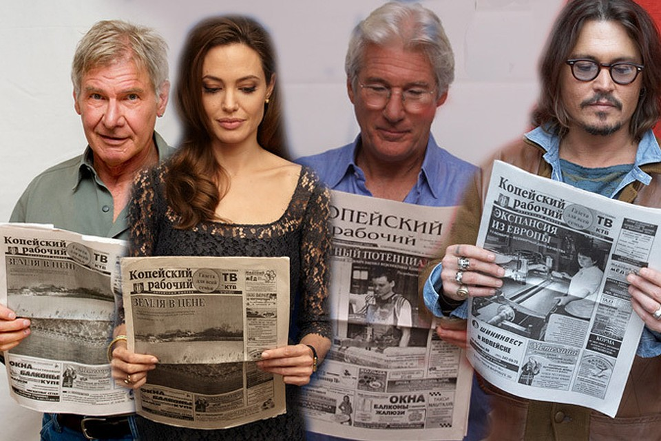 разведенные неволе, картинка рабочей газеты вашим праздником
