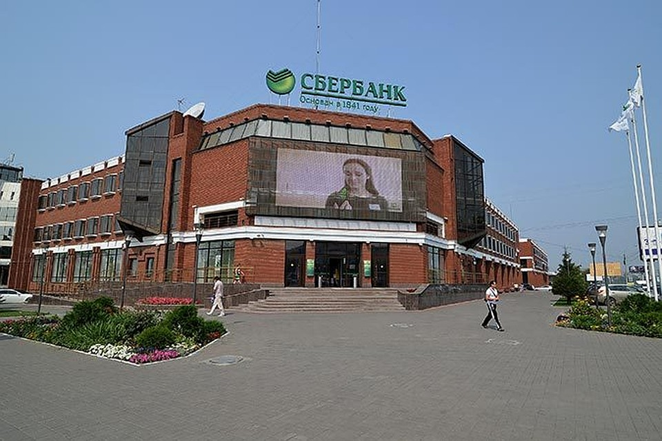 омск кредит на год