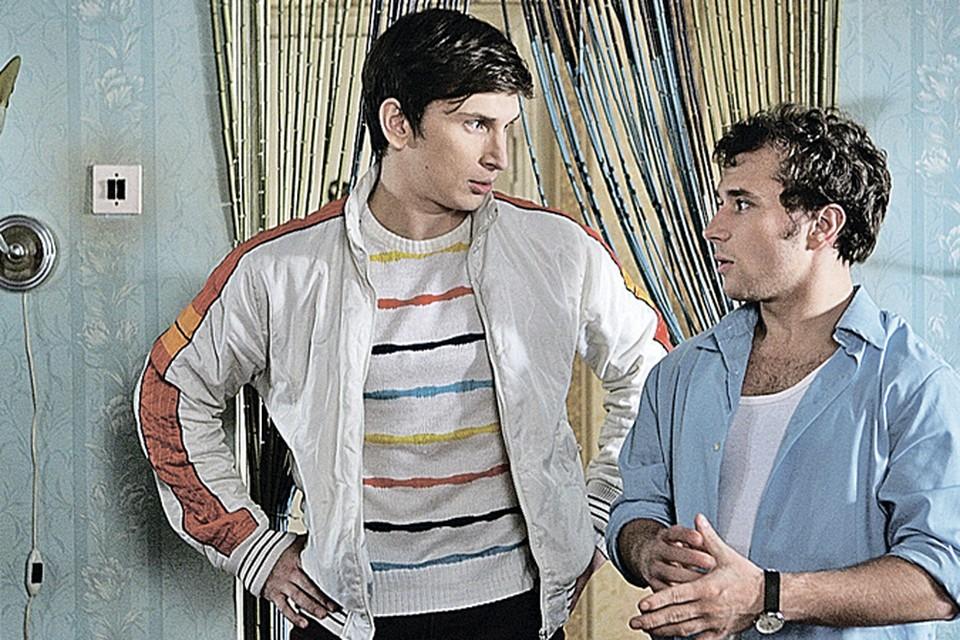 Серега (слева) в новом сезоне заметно остепенился. Да и Ваня уже не так наивен.