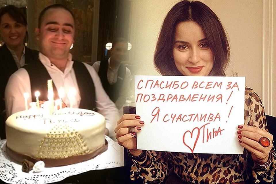 Тина Канделаки отметила день рождения в Грузии