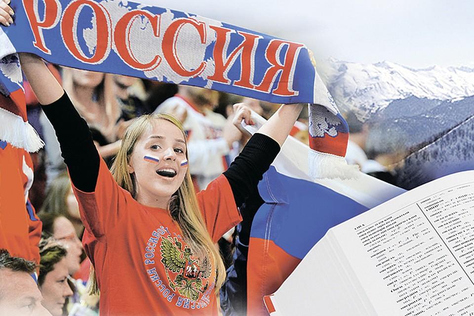 Доброе утро россияне фото анимация