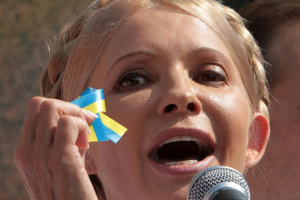 Бывший премьер-министр Украины Юлия Тимошенко покинула колонию