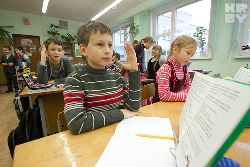 Сейчас много спорят о проблемах современной школы...