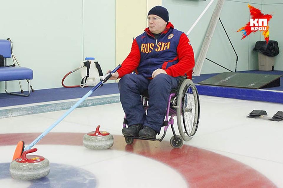 Уральский капитан паралимпийской сборной по керлингу: «Нам до сих пор негде тренироваться в Екатеринбурге»