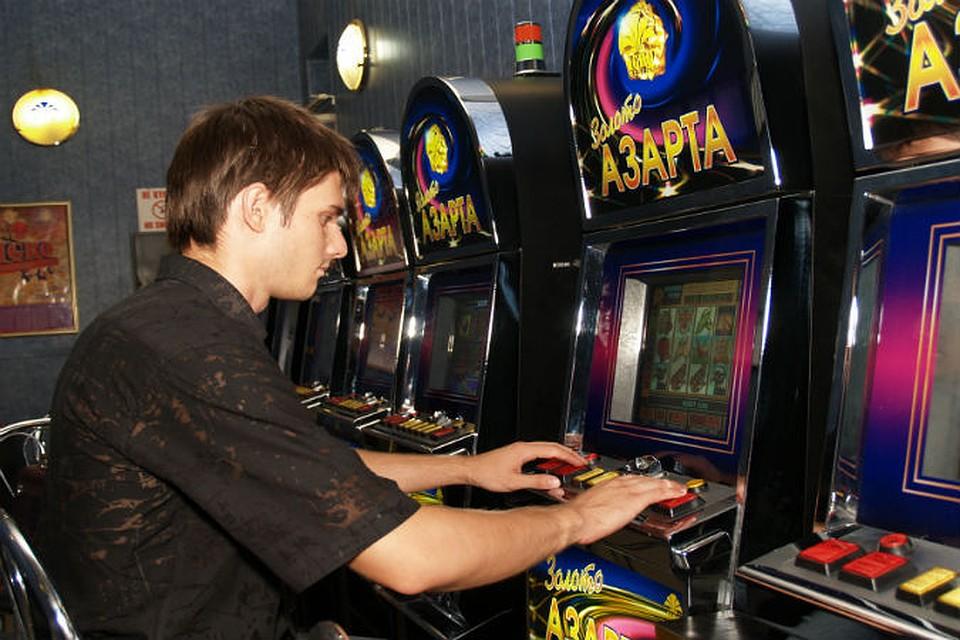Бросить игровые автоматы в томске новоматик игровые автоматы демо игра