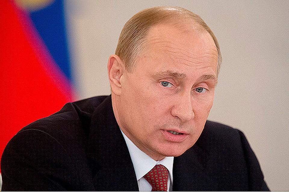 """Владимир Путин предложил создать """"министерство Арктики"""""""