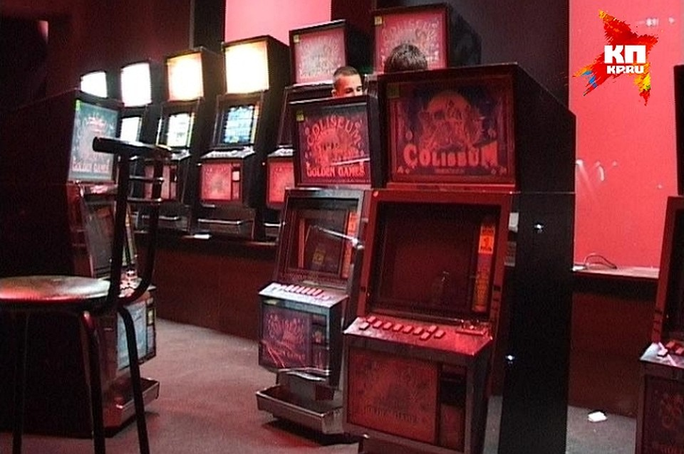 zakrili-kazino-v-saratove
