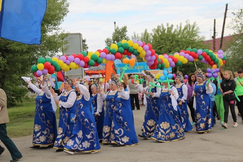 Хакасия отпраздновала День России