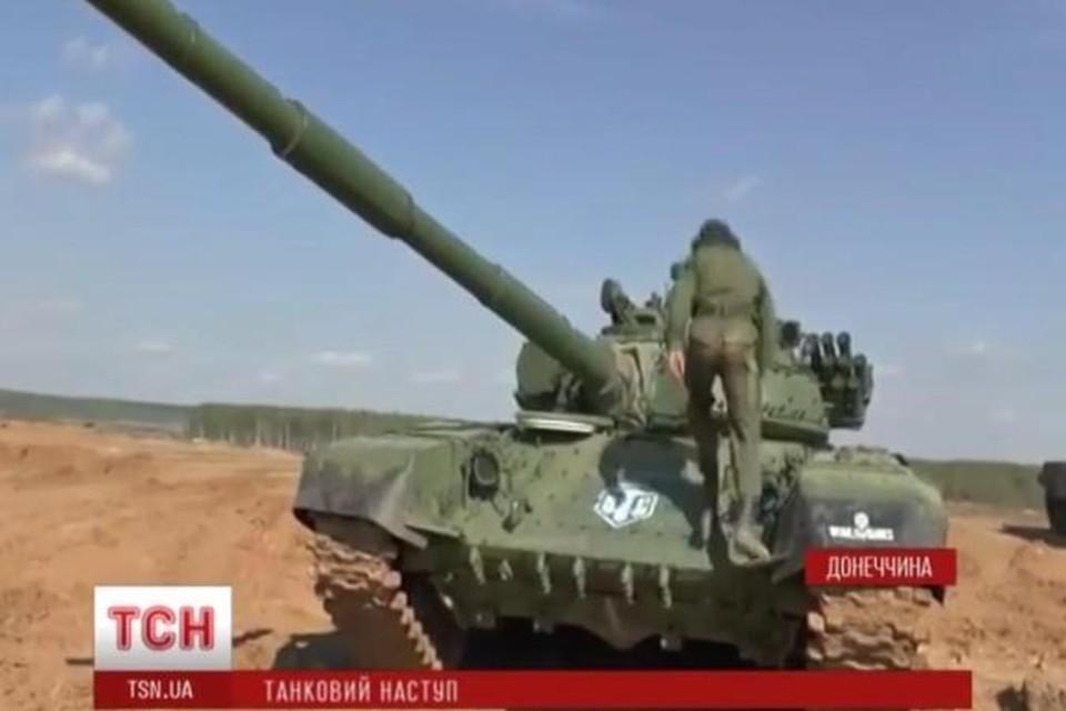 Украина доказала «вторжение РФ на Донбасс» кадрами с мероприятия, посвященного игре World of Tanks