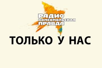 Крым - русская Ривьера. Судак
