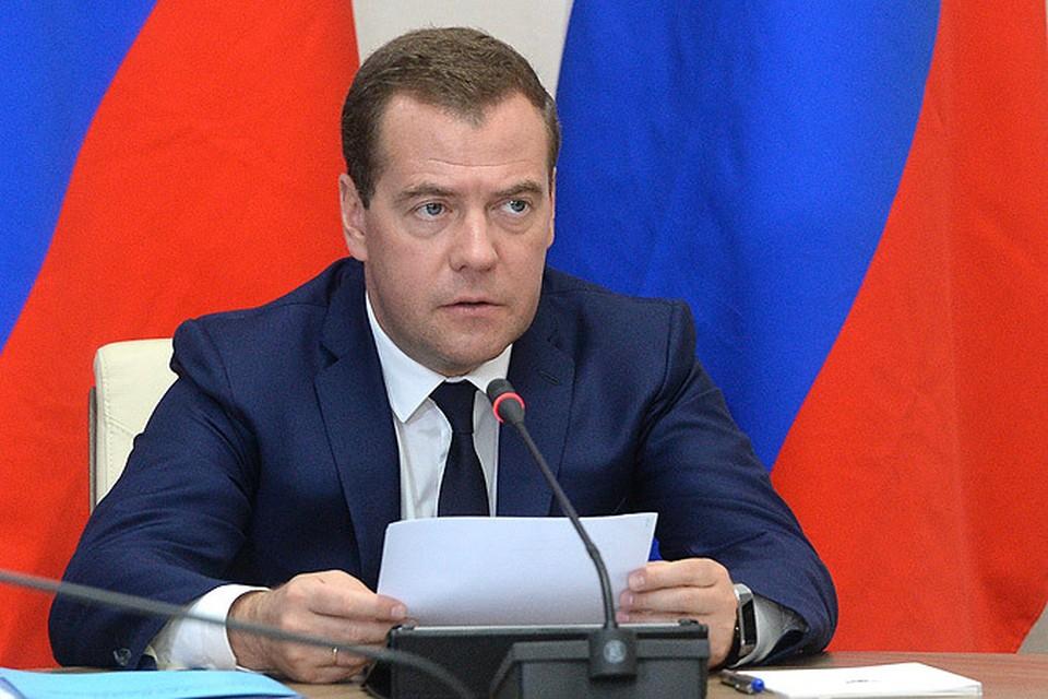 Председатель правительства России Дмитрий Медведев во время заседания Правительственной комиссии по вопросам социально-экономического развития Северо-Кавказского федерального округа (СКФО).
