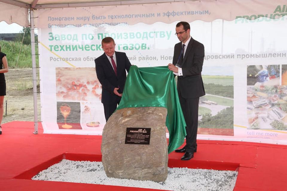 Вице-губернатор Ростовской области Сергей Горбань  и гендиректор Air Products Russia Роберт Миллз дали старт строительству нового завода.