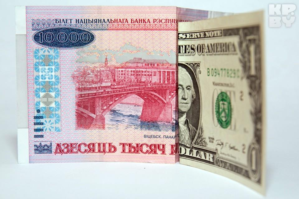 Вялікая колькасць беларусаў ужо прывучылася да таго, каб лічыць даходы і выдаткі ў замежнай, а не ў нацыянальнай валюце.