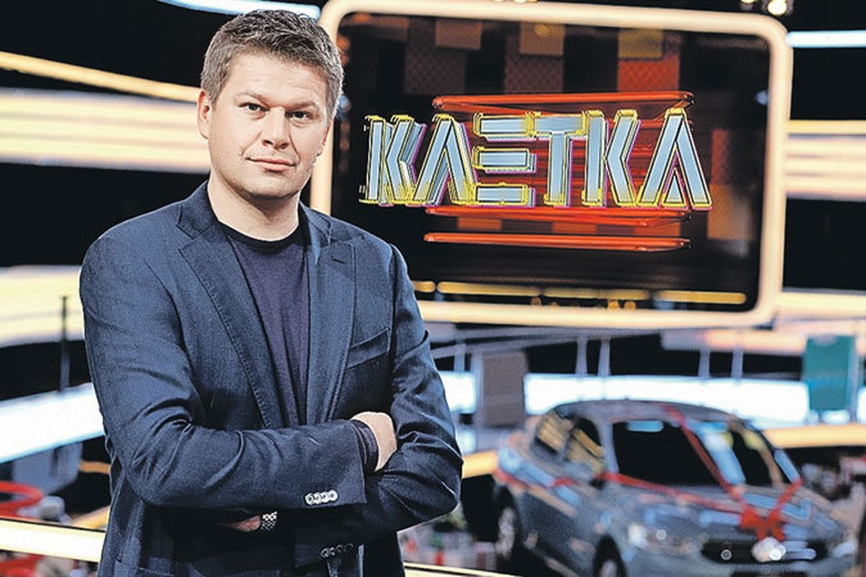 Автомобиль, бриллианты, техника - все это могут выиграть участники нового шоу Дмитрия Губерниева. Фото: Канал «Россия 1»