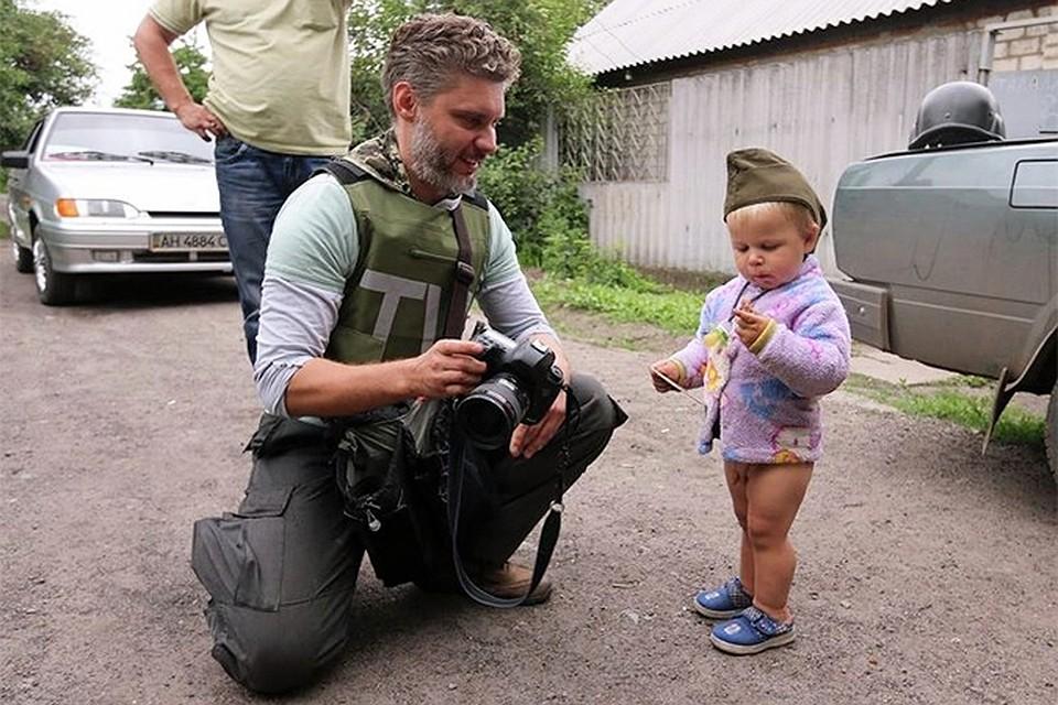 Фотографии журналиста стенина