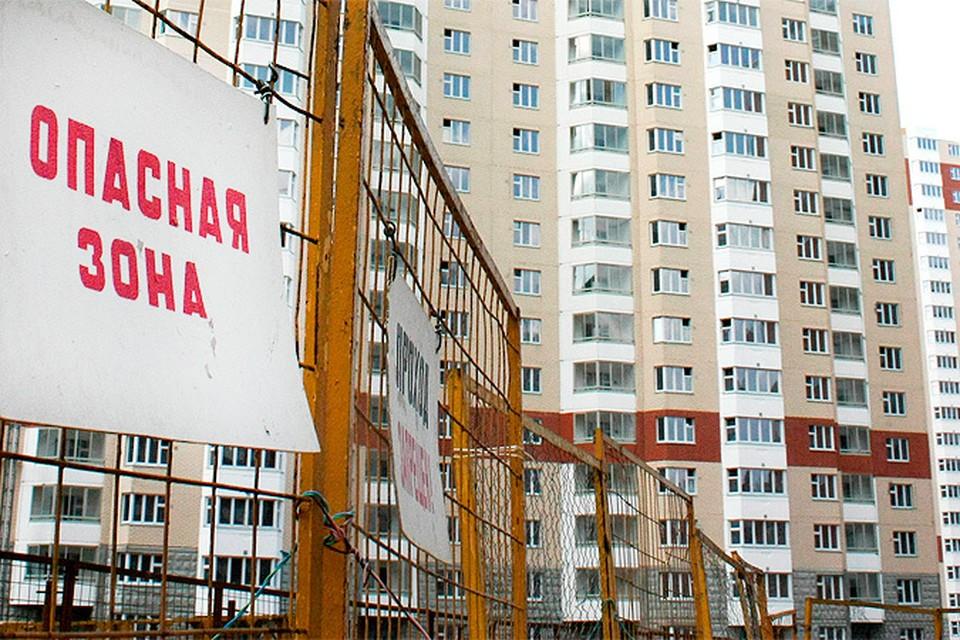 Правила регистрации в жилье поправили