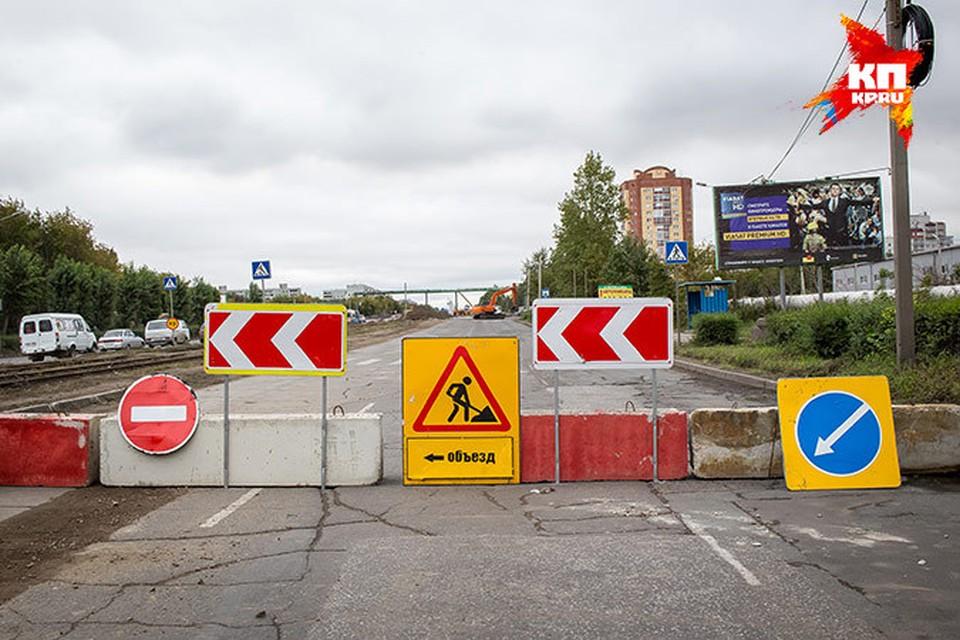Проехать из центра в городок Нефтяников в этом месте сейчас нельзя.