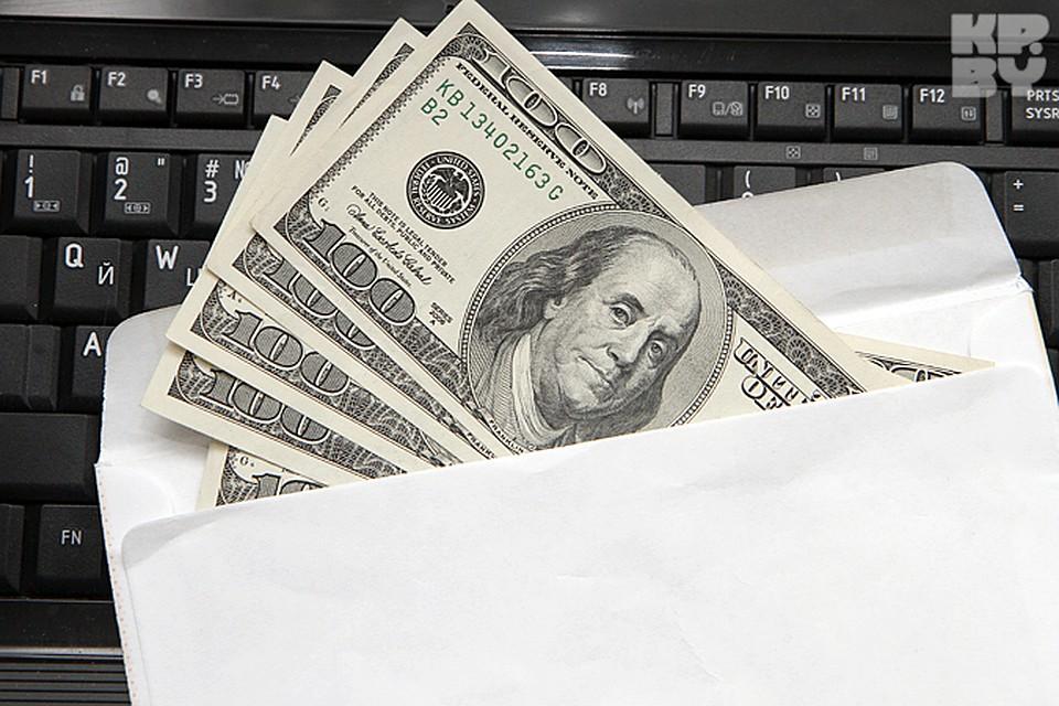 839e787a455d Семь способов заплатить за покупки в интернете
