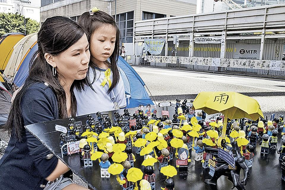 Новые игрушки для китайских студентов.