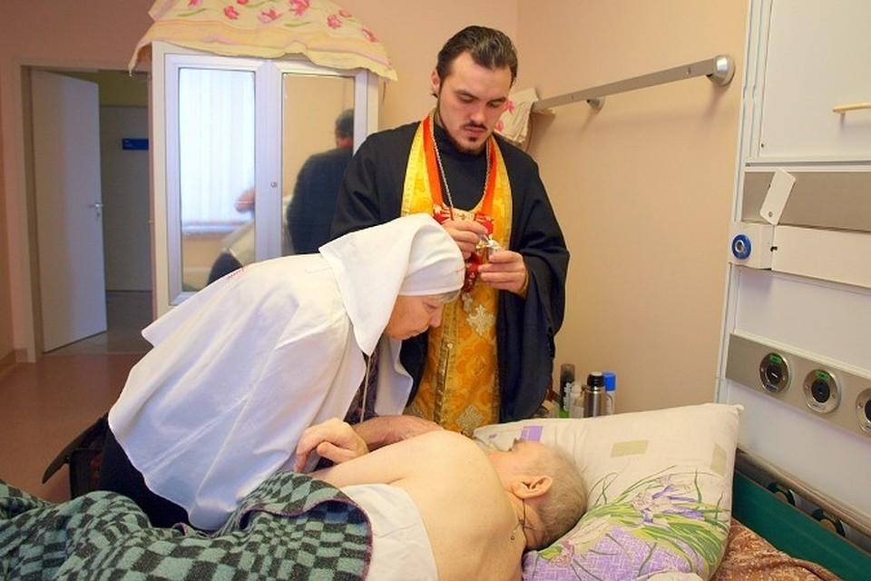 Молитва в больнице картинки
