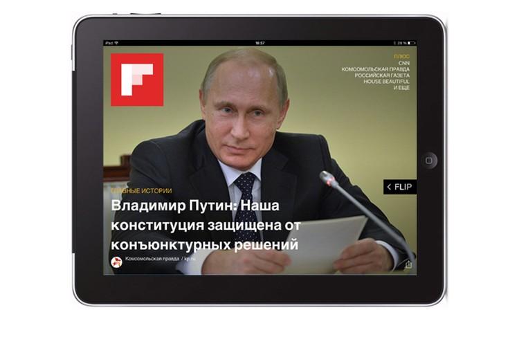 «Комсомолка» входит в число предустановленных приложений.