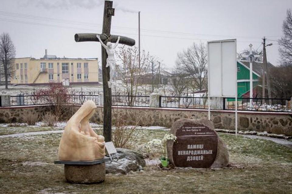 памятник неродившимся детям фото определения размеров ламели