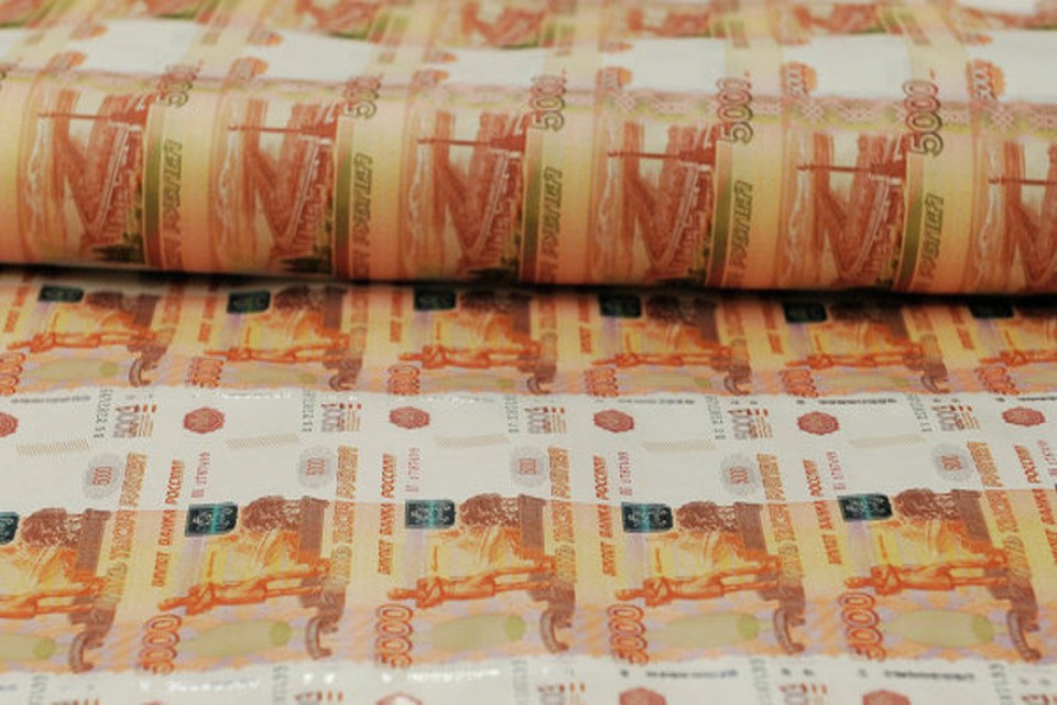 Российская экономика переживает сейчас не самые лучшие времена