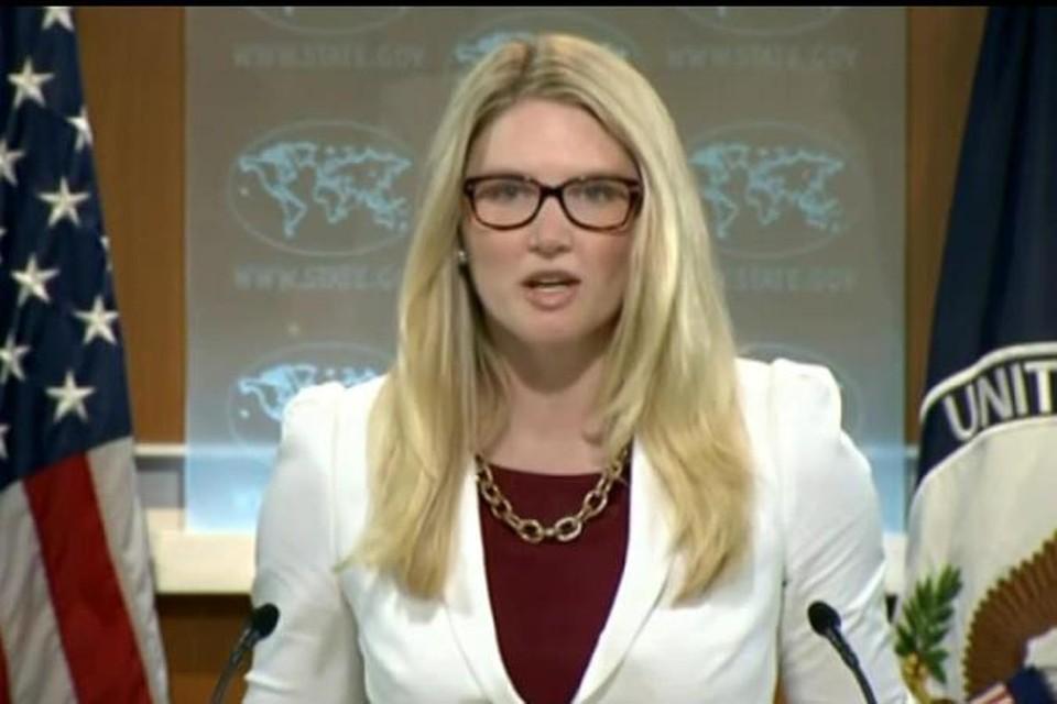 Представитель государственного департамента США Мари Харф
