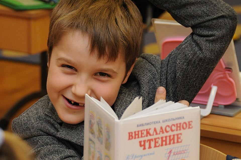 Российские школьники тратят только на домашнее задание почти 10 часов в неделю.
