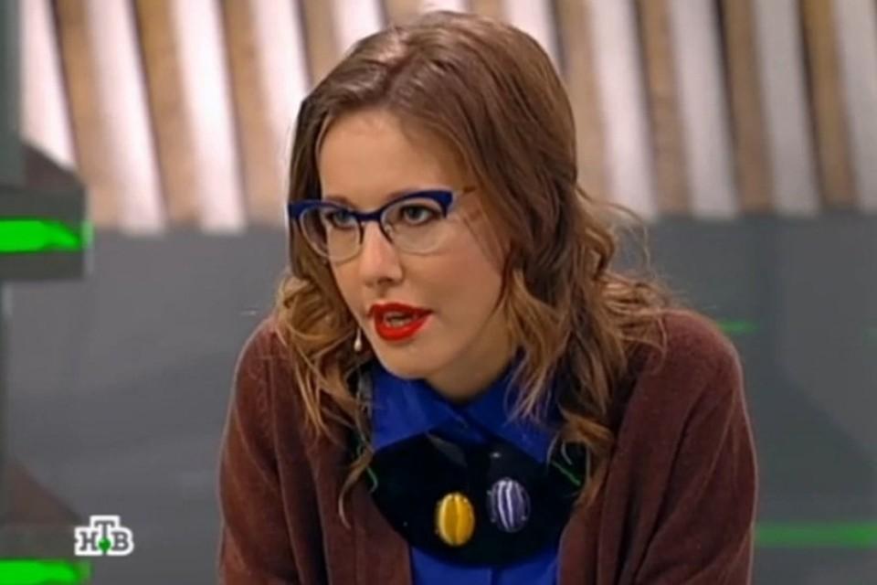 Ксения Собчак в студии НТВ