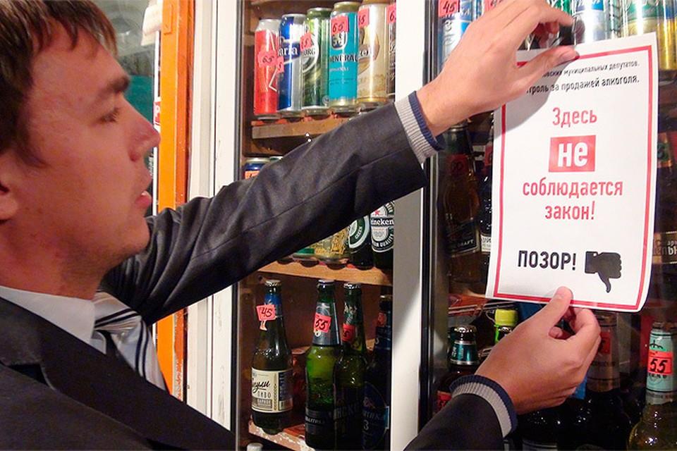 Предпринимателей, не соблюдающих требования, будут штрафовать и лишать лицензий. Фото: Анатолий Жданов.