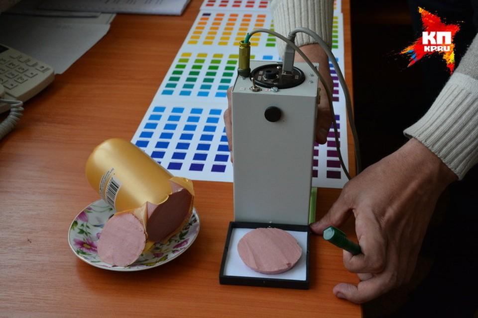 Фотоаппарат вычисляет цвет математически.