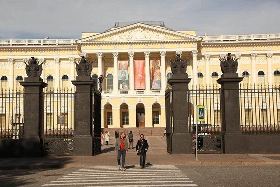 У Русского музея появилась теперь еще и криминальная история