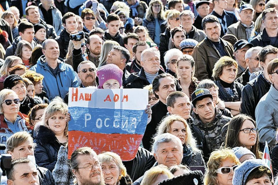 Крымчане называют воссоединение с Россией крымским чудом