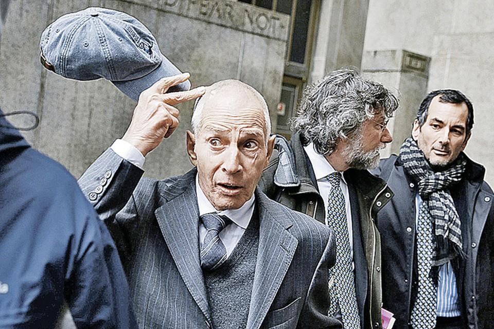 Бизнесмена, состояние которого оценивают в 4,4 млрд. долларов, арестовали.