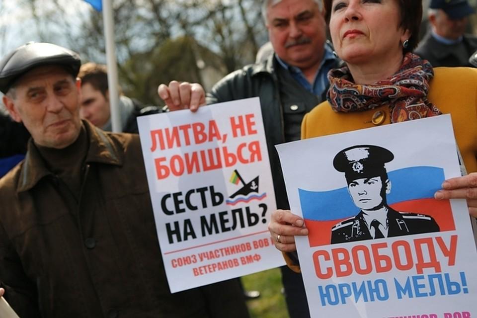 За Меля! или Приговор обвиняемому как приговор обвинителю... / Литва хочет уйти в историю?! #19