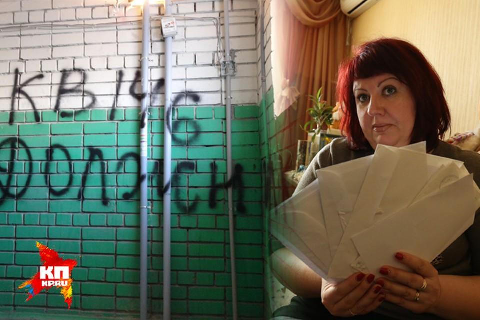 Бесчинства коллекторов в Саратове: Оружие - баллончик с краской и смс с обещанием сломать ноги