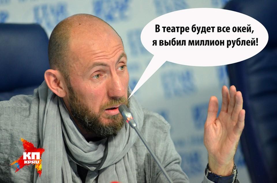 Владимир Кехман намекнул на грандиозный ремонт театра.