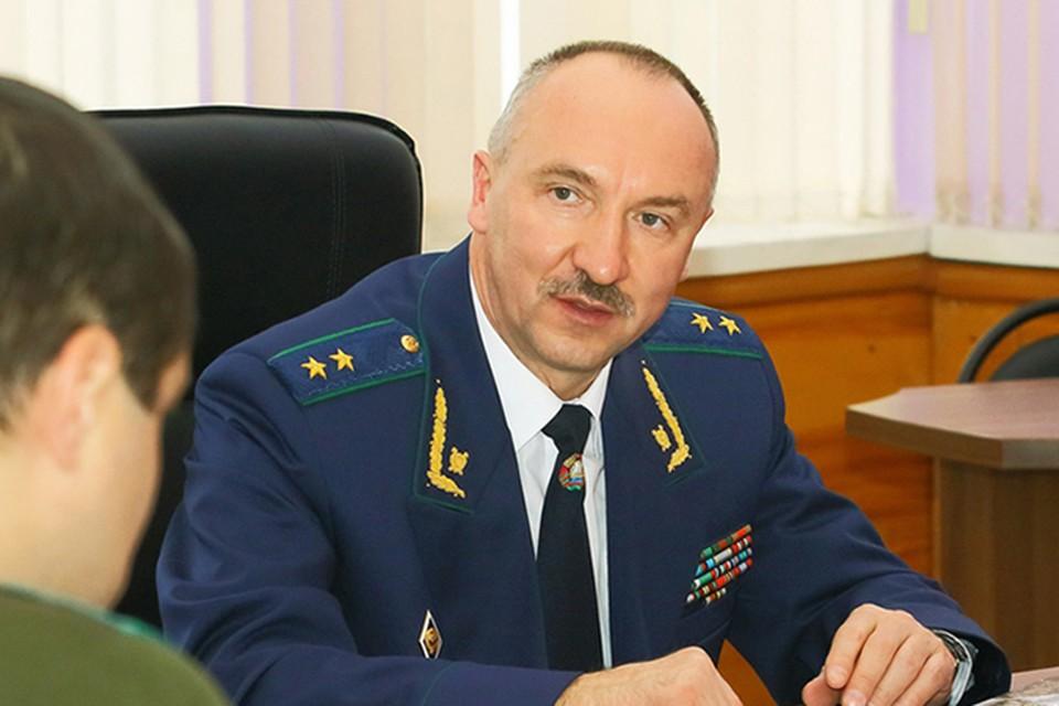 Генпрокурор рассказал о новом законе о коррупции. Фото: grodnonews.by