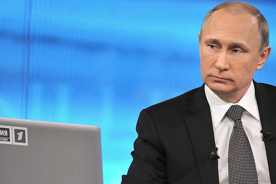 Владимир Путин: «Порошенко не предлагал России забрать Донбасс»