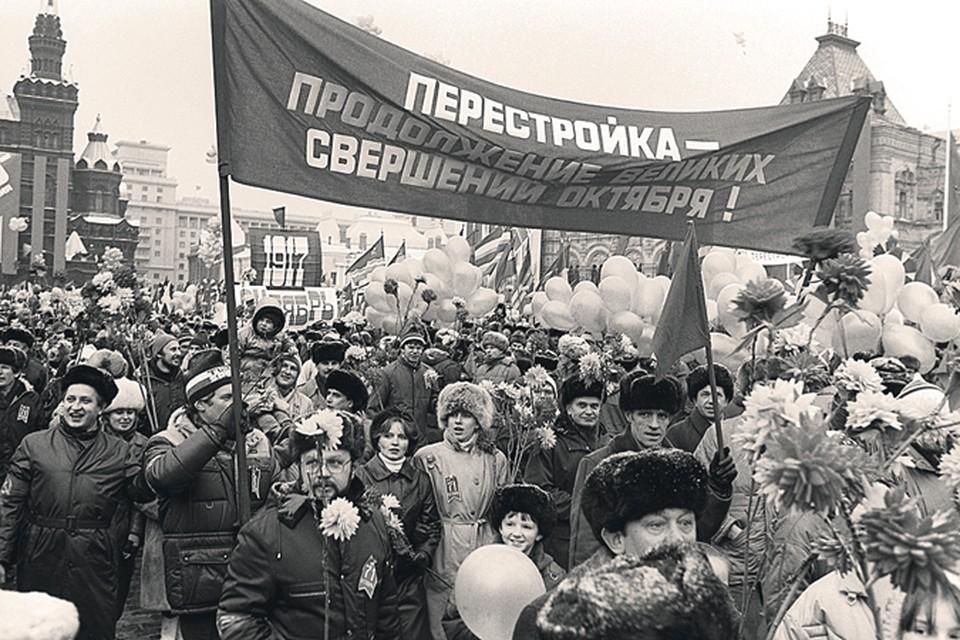 Перестройку люди приняли за победу настоящего социализма - с человеческим лицом.