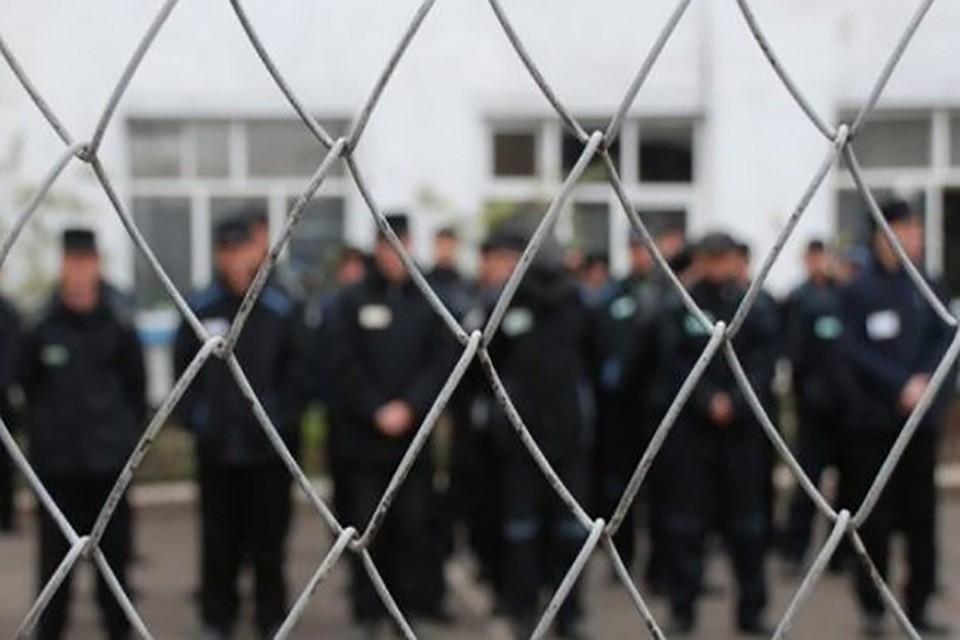 Заключенные попадающие по амнистию