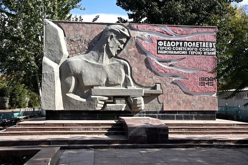 Недорогие надгробные памятники богомилов список памятников элитные москвы